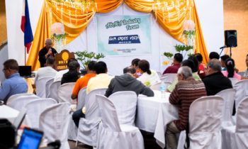 PROJECT CONVERGE HOSTS ABACA INDUSTRY FORUM